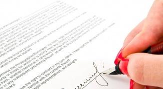 Как скопировать подпись