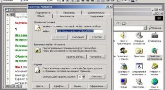 Как изменить настройки браузера