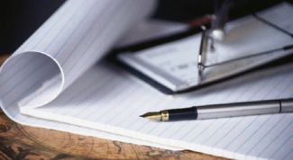 Как составить акт на уничтожение документов в 2019 году