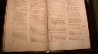 Как оформлять литературу к курсовой работе