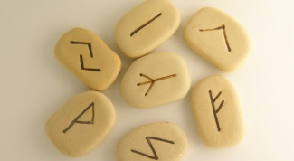 How to write in runes