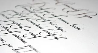 Как написать оду