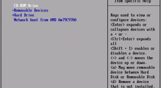 выйти в BIOS на ноутбуке Acer