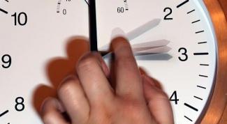 Как перевести стрелки