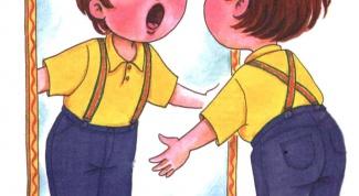 Как объяснить ребенку про звук