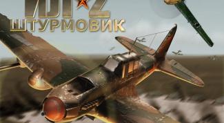 Как установить Ил-2 штурмовик