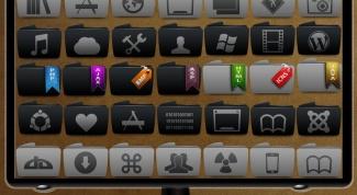Как применить иконки