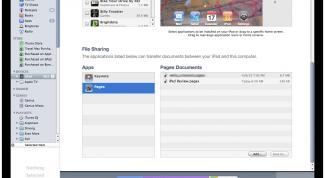 Как закачать через iTunes программы