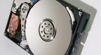 Как сделать активным жесткий диск