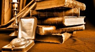 Как продать старинные книги