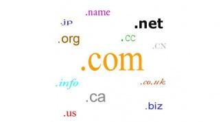 Как изменить доменное имя