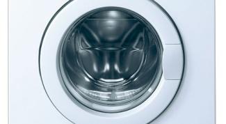 Как прочистить фильтр в стиральной машине