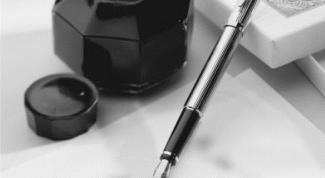Как написать письмо с признанием