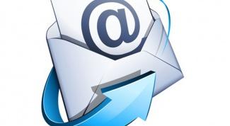 Как выбрать электронную почту