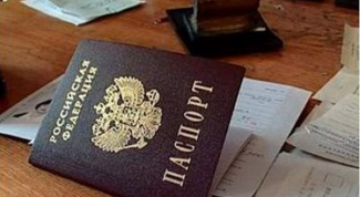 How to apply for a permanent residence permit
