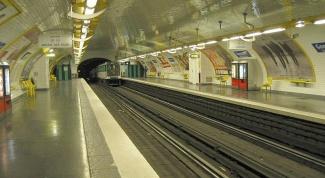 Как зарядить проездной на метро