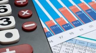 Как заполнить отчет о целевом использовании полученных средств