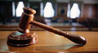 Как вернуть госпошлину, уплаченную в суд