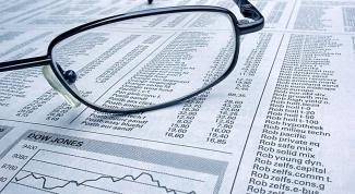 Как определить сумму дивиденда