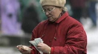 Как оформить пенсию без регистрации