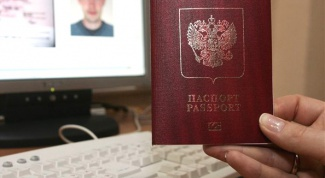 How to get a passport student