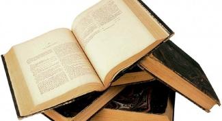 Как искать книги в интернете