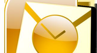 Как настроить Outlook для получения почты в 2018 году