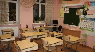 Как открыть частное образовательное учреждение