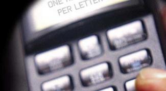 Как сделать распечатку телефонных звонков
