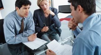 Как дать обьявление на работу