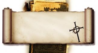 Что такое пергамент