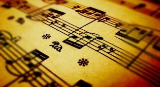 Как зарегистрировать музыкальную группу