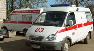 Как набрать номер скорой помощи