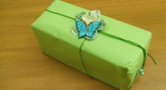 Как отправлять посылку бандеролью