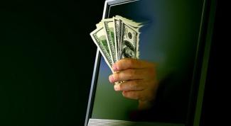 Как отправить деньги через интернет в 2017 году