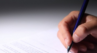 How to execute an employment contract with the Director General