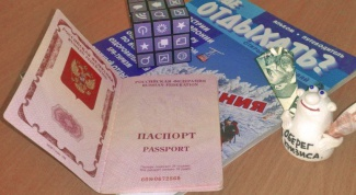How to get a passport soldier