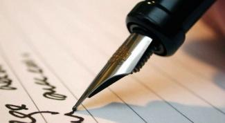 Как написать сочинение на немецком языке