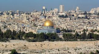 Как выучить иврит быстро