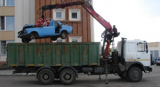 How to return the car to the scrap