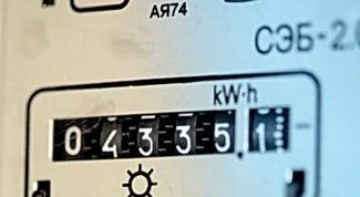 Как определить потери электроэнергии