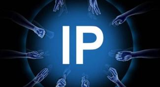 Как узнать IP по имени компьютера