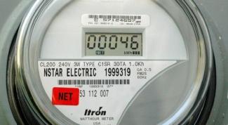 Как передавать показания счетчиков за электроэнергию