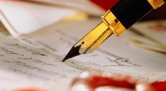 Как написать письмо на фронт