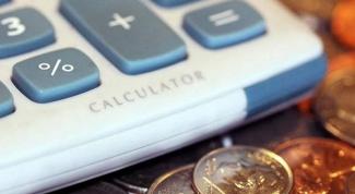 Как начислять заработную плату бухгалтерам