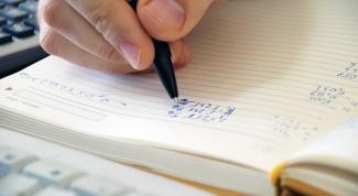 Как рассчитать издержки обращения