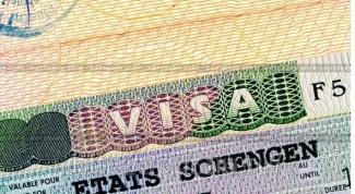 Как аннулировать шенгенскую визу