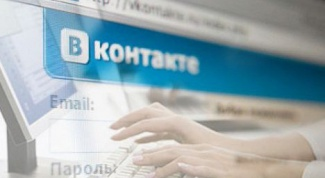 How to view all news Vkontakte