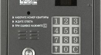 Как проверить домофон