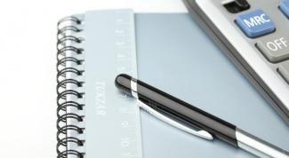 Как заполнить налоговые регистры